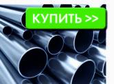 Труба ТПП (восстановленная) (нефть) 426х8