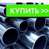 Труба ТПП (восстановленная) (нефть) 530*8